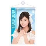 SKE48 2015年11月度個別グッズ「A4タペストリー」 町音葉