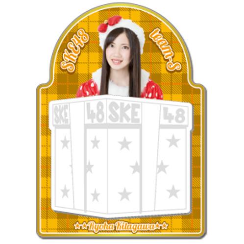 SKE48 2015年12月度個別グッズ「マグネットメモ」 北川綾巴