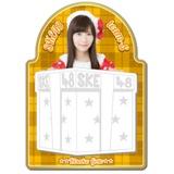 SKE48 2015年12月度個別グッズ「マグネットメモ」 後藤理沙子
