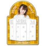 SKE48 2015年12月度個別グッズ「マグネットメモ」 都築里佳