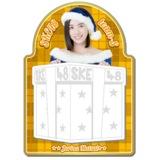 SKE48 2015年12月度個別グッズ「マグネットメモ」 松井珠理奈