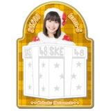 SKE48 2015年12月度個別グッズ「マグネットメモ」 松本慈子