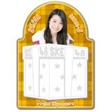SKE48 2015年12月度個別グッズ「マグネットメモ」 宮前杏実