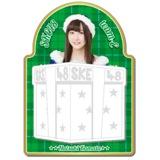 SKE48 2015年12月度個別グッズ「マグネットメモ」 鎌田菜月