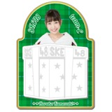 SKE48 2015年12月度個別グッズ「マグネットメモ」 熊崎晴香