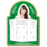 SKE48 2015年12月度個別グッズ「マグネットメモ」 斉藤真木子