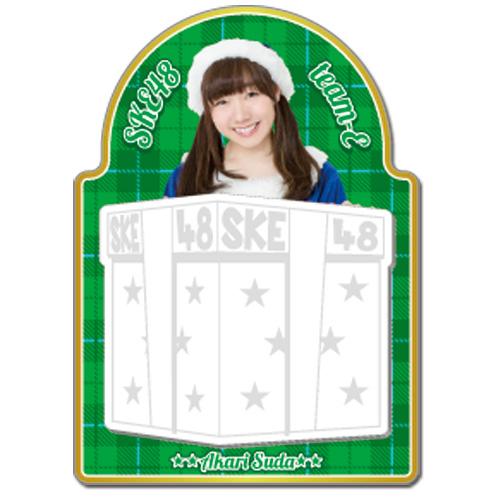 SKE48 2015年12月度個別グッズ「マグネットメモ」 須田亜香里