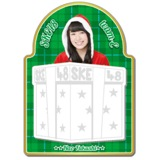 SKE48 2015年12月度個別グッズ「マグネットメモ」 福士奈央