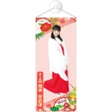 SKE48 2016年1月度個別グッズ「タペストリー 正月ver.」 惣田紗莉渚