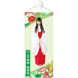 SKE48 2016年1月度個別グッズ「タペストリー 正月ver.」 井田玲音名