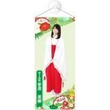 SKE48 2016年1月度個別グッズ「タペストリー 正月ver.」 菅原茉椰