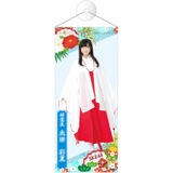SKE48 2016年1月度個別グッズ「タペストリー 正月ver.」 太田彩夏