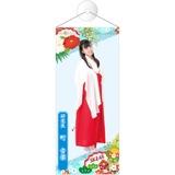SKE48 2016年1月度個別グッズ「タペストリー 正月ver.」 町音葉