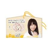 SKE48 2016年1月度個別グッズ「絵馬」 二村春香