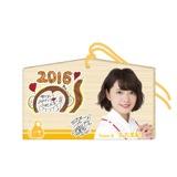 SKE48 2016年1月度個別グッズ「絵馬」 矢方美紀