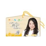 SKE48 2016年1月度個別グッズ「絵馬」 山田樹奈