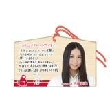 SKE48 2016年1月度個別グッズ「絵馬」 古畑奈和