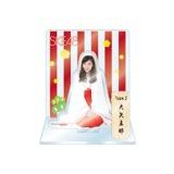 SKE48 2016年1月度個別グッズ「アクリルスタンド 巫女ver.」 大矢真那