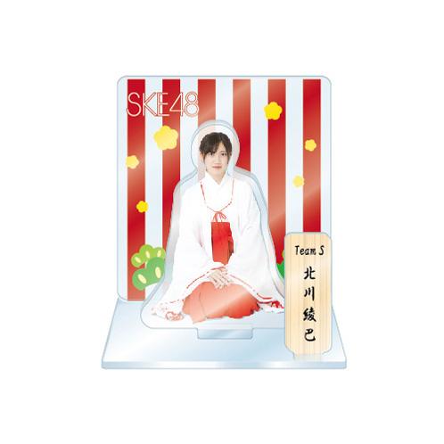 SKE48 2016年1月度個別グッズ「アクリルスタンド 巫女ver.」 北川綾巴