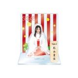 SKE48 2016年1月度個別グッズ「アクリルスタンド 巫女ver.」 杉山愛佳