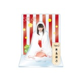 SKE48 2016年1月度個別グッズ「アクリルスタンド 巫女ver.」 野島樺乃