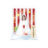 SKE48 2016年1月度個別グッズ「アクリルスタンド 巫女ver.」 松井珠理奈