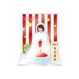 SKE48 2016年1月度個別グッズ「アクリルスタンド 巫女ver.」 矢方美紀