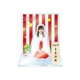 SKE48 2016年1月度個別グッズ「アクリルスタンド 巫女ver.」 青木詩織