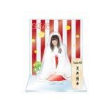 SKE48 2016年1月度個別グッズ「アクリルスタンド 巫女ver.」 荒井優希