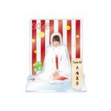 SKE48 2016年1月度個別グッズ「アクリルスタンド 巫女ver.」 大場美奈