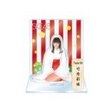 SKE48 2016年1月度個別グッズ「アクリルスタンド 巫女ver.」 竹内彩姫