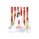 SKE48 2016年1月度個別グッズ「アクリルスタンド 巫女ver.」 日高優月