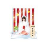 SKE48 2016年1月度個別グッズ「アクリルスタンド 巫女ver.」 松村香織
