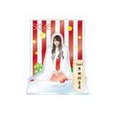 SKE48 2016年1月度個別グッズ「アクリルスタンド 巫女ver.」 井田玲音名