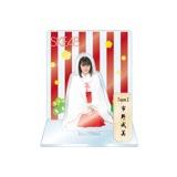 SKE48 2016年1月度個別グッズ「アクリルスタンド 巫女ver.」 市野成美