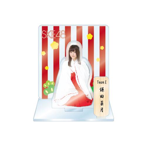 SKE48 2016年1月度個別グッズ「アクリルスタンド 巫女ver.」 鎌田菜月