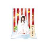 SKE48 2016年1月度個別グッズ「アクリルスタンド 巫女ver.」 木本花音