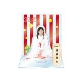 SKE48 2016年1月度個別グッズ「アクリルスタンド 巫女ver.」 後藤楽々
