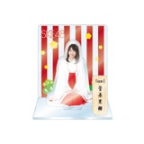 SKE48 2016年1月度個別グッズ「アクリルスタンド 巫女ver.」 菅原茉椰