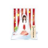 SKE48 2016年1月度個別グッズ「アクリルスタンド 巫女ver.」 須田亜香里