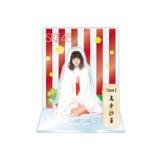 SKE48 2016年1月度個別グッズ「アクリルスタンド 巫女ver.」 髙寺沙菜