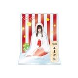 SKE48 2016年1月度個別グッズ「アクリルスタンド 巫女ver.」 谷真理佳
