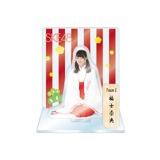 SKE48 2016年1月度個別グッズ「アクリルスタンド 巫女ver.」 福士奈央