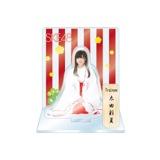 SKE48 2016年1月度個別グッズ「アクリルスタンド 巫女ver.」 太田彩夏