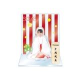 SKE48 2016年1月度個別グッズ「アクリルスタンド 巫女ver.」 片岡成美