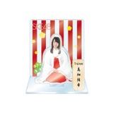 SKE48 2016年1月度個別グッズ「アクリルスタンド 巫女ver.」 髙畑結希