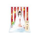 SKE48 2016年1月度個別グッズ「アクリルスタンド 巫女ver.」 町音葉