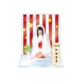SKE48 2016年1月度個別グッズ「アクリルスタンド 巫女ver.」 和田愛菜