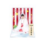 SKE48 2016年1月度個別グッズ「アクリルスタンド 巫女ver.」 上村亜柚香