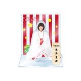 SKE48 2016年1月度個別グッズ「アクリルスタンド 巫女ver.」 水野愛理